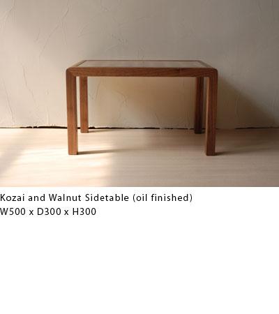ローテーブル あじろ編み古材再生利用 c3009