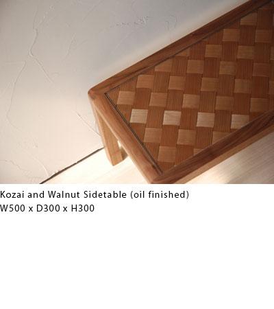 ローテーブル あじろ編み古材再生利用 c3009イメージ-1