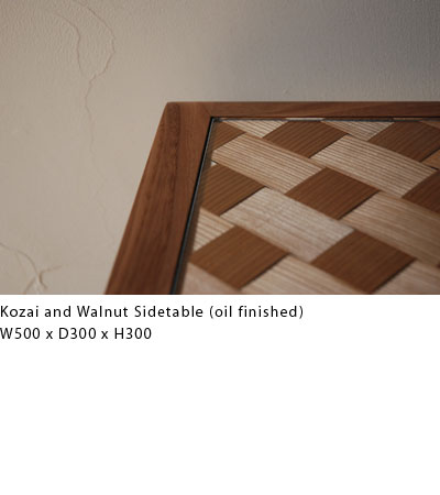 ローテーブル あじろ編み古材再生利用 c3009イメージ-2