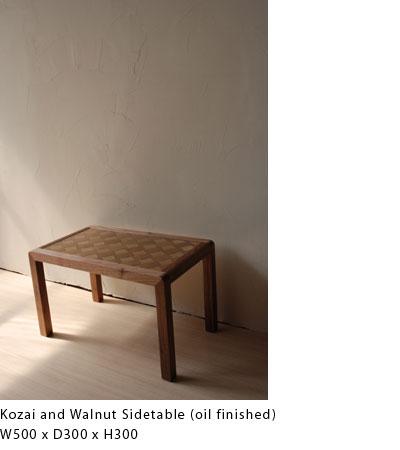 ローテーブル あじろ編み古材再生利用 c3009イメージ-3