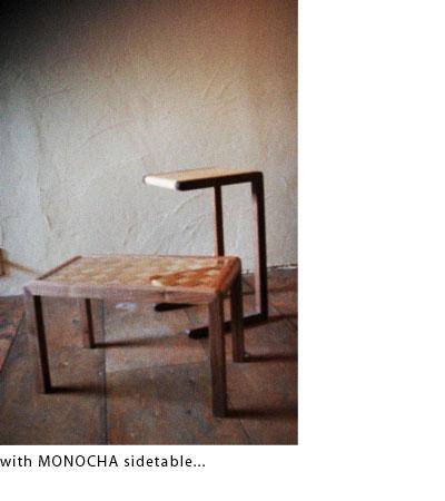 ローテーブル あじろ編み古材再生利用 c3009イメージ-4