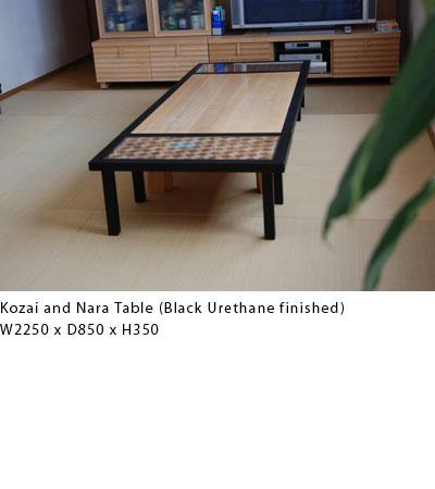 あじろ編みとガラスの拡張用テーブル c3010