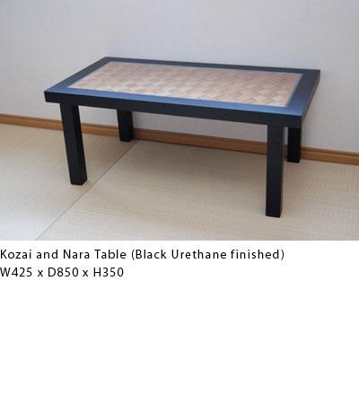 あじろ編みとガラスの拡張用テーブル c3010イメージ-1
