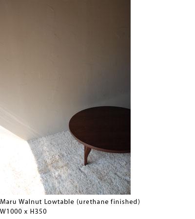 ウォールナットの丸ローテーブル c3011イメージ-1