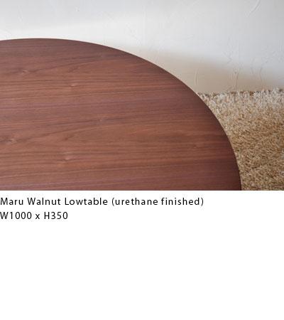 ウォールナットの丸ローテーブル c3011イメージ-3