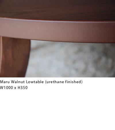 ウォールナットの丸ローテーブル c3011イメージ-4