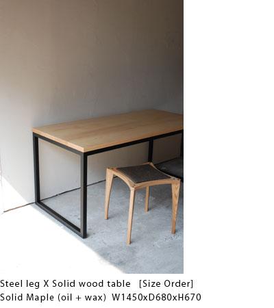 ダイニングテーブル 無垢ハードメープル&アイアン脚 c3012