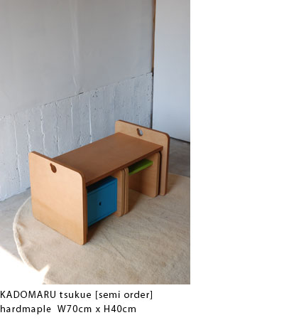 子供用テーブル カドマル c3013