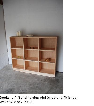 本棚 ハードメープル無垢材 c5010