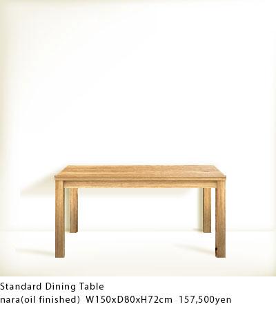 スタンダードテーブル 総無垢材 3012イメージ-4