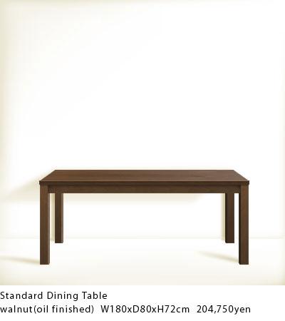 スタンダードテーブル 総無垢材 3012イメージ-5