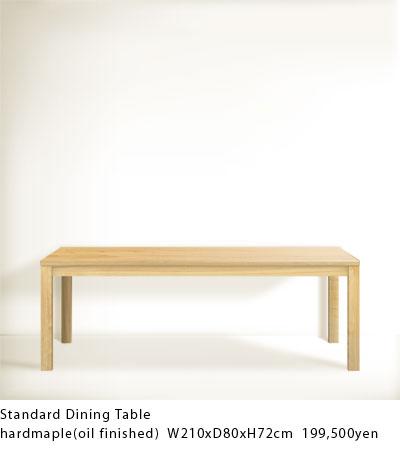 スタンダードテーブル 総無垢材 3012イメージ-6