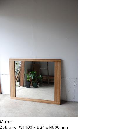 オーダーメイドミラー 鏡 c7010