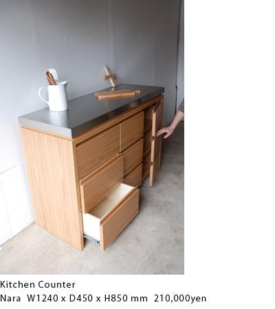 食器棚 ステンレスとナラ材のキッチン収納 5011イメージ-1