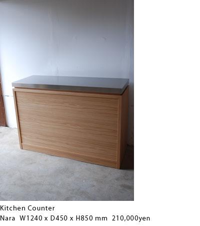 食器棚 ステンレスとナラ材のキッチン収納 5011イメージ-2