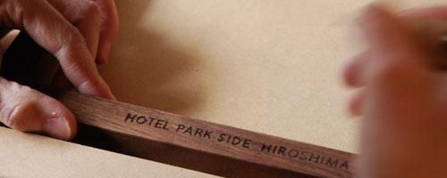 無垢の木の犬用名入れキーホルダー 8006イメージ-1