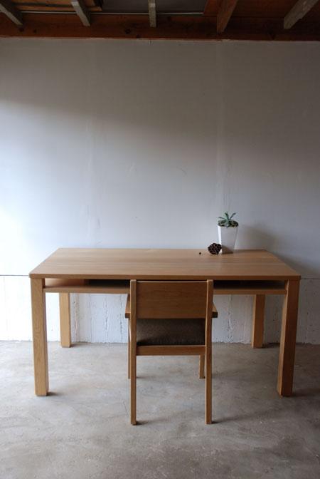 棚付きダイニングテーブル 木の脚 c3022