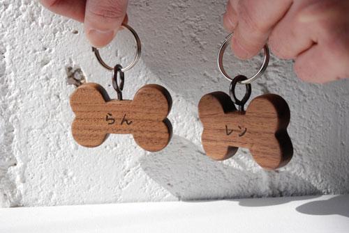 無垢の木の犬用名入れキーホルダー 8006イメージ-6
