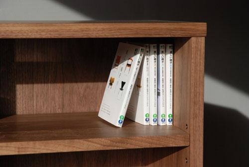 ウォールナット無垢材の本棚 固定棚と可動棚 幅50cm c5031イメージ-3