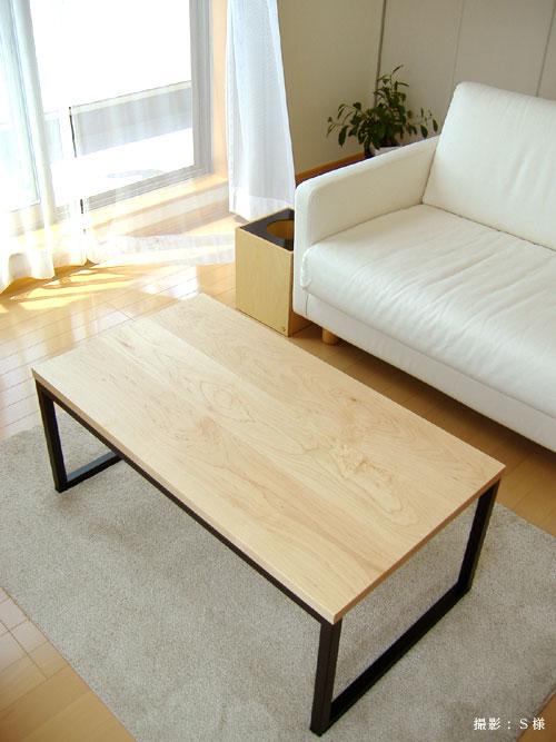 ローテーブル メープル無垢材とスチール黒脚 c3028