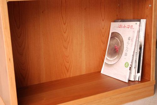 本棚 ブラックチェリー材 c5038イメージ-1