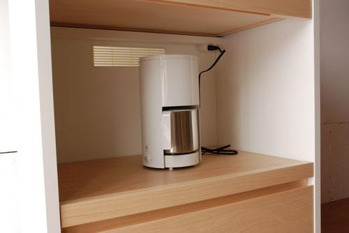 キッチンボード 仕切板でお皿を縦に収納する 幅71cm c5040イメージ-3