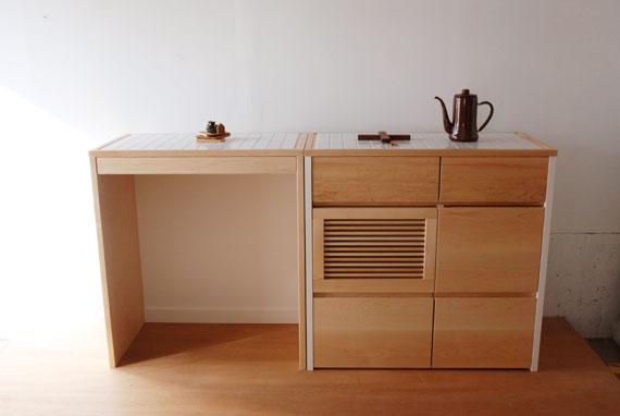 キッチンボード 2分割できるタイル天板仕様 c5044