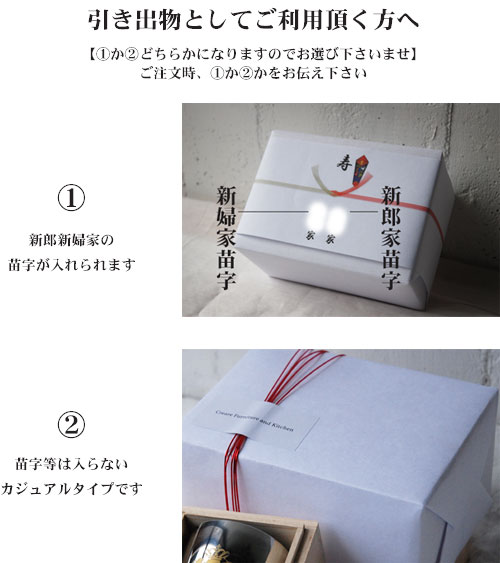 ビアゴブレットペアと木のコースターセット桐箱つき 結婚式引出物に 8022イメージ-8