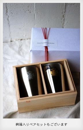 ビアゴブレットペアと木のコースターセット桐箱つき 結婚式引出物に 8022イメージ-9