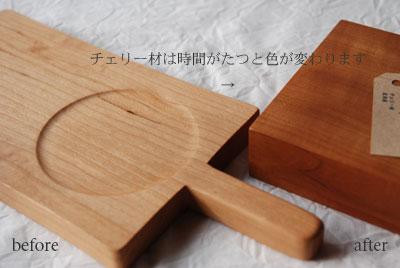 テレビボード ルーバー扉チェリー材 幅3m c5020イメージ-5
