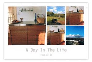 ステンレスの厚天板キッチンボード ブラックチェリー c5054イメージ-8