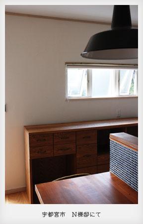 キッチンボードとレンジ台として使う方の為のキャビネット 5026イメージ-9