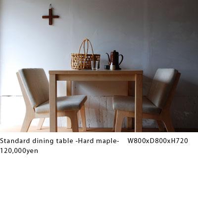 スタンダードテーブル 総無垢材 3012イメージ-2