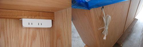 食器棚 スライド棚付きのナラ 5027イメージ-5