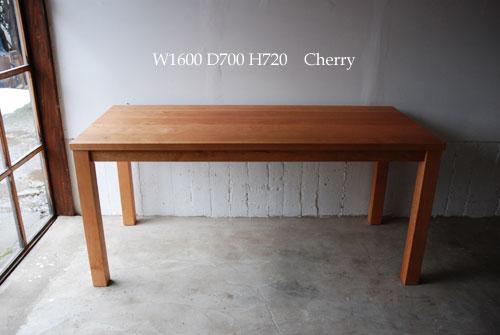 スタンダードテーブル 総無垢材 3012イメージ-8