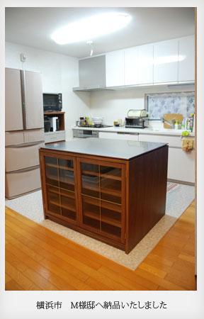 両面づかいのアイランド型作業台・食器棚・カウンター 5023イメージ-7