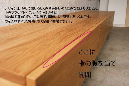 細いアイアン脚のテレビボード ブラックチェリー無垢 5075イメージ-7