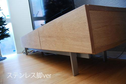 細いアイアン脚のテレビボード ブラックチェリー無垢 5075イメージ-9