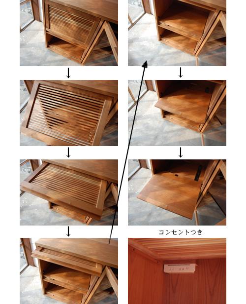 オーダーメイドレンジ台 炊飯器とレンジと酒器の収納 チェリー材 5041イメージ-4