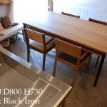 ダイニングテーブル 棚付き/ 4人用 Yチェアのアーム収納 3027