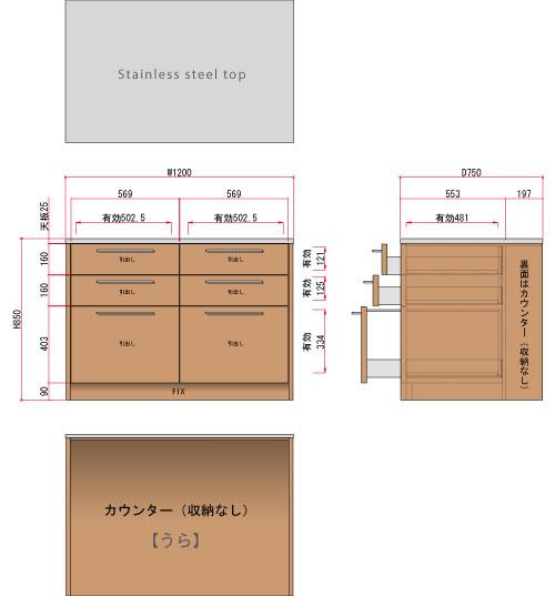 アイランド キッチンカウンター チェリー材 637イメージ-4