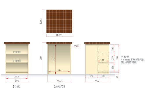 アイランドカウンターのモザイクタイル天板 646イメージ-6