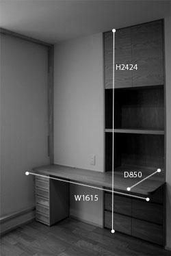 オーダーデスクカウンターとミシン台と収納 c5018イメージ-1