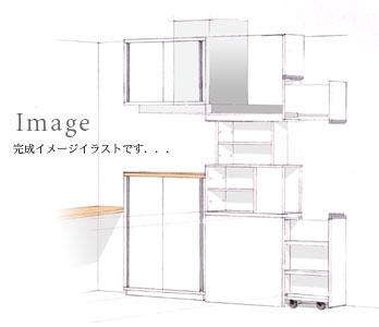 アイランドキッチンのスキマ収納 c5004イメージ-1