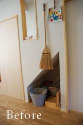 階段下収納にもなるマグネットボード c5025イメージ-2