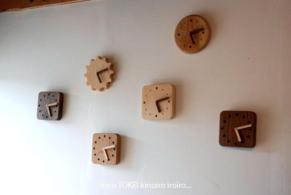無垢の木の時計 8009イメージ-7