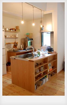 オーダーキッチン ナラ無垢 c5012イメージ-11