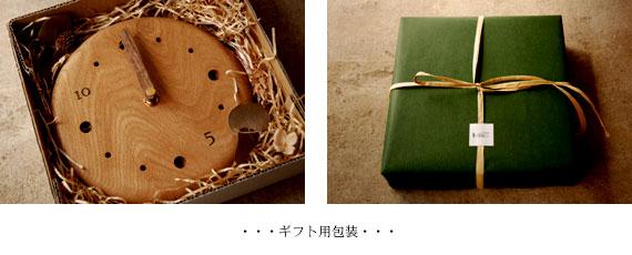 無垢の木の時計 8009イメージ-12