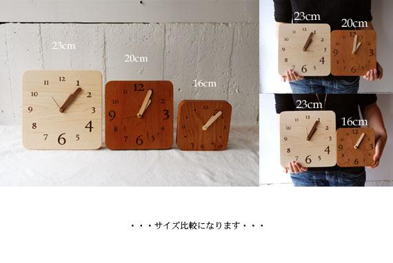 無垢の木の時計 8009イメージ-8