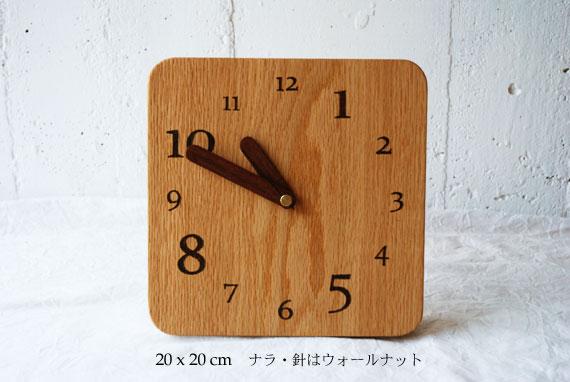 木の時計 オーダーサイズ 80092イメージ-5